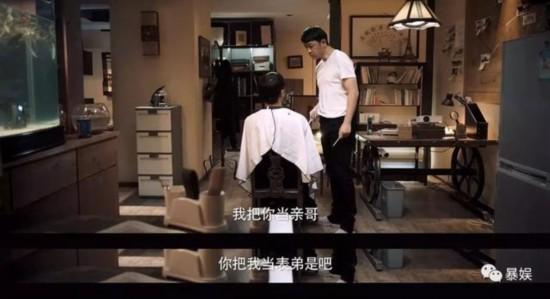《白夜追凶》潘粤明 VS《无声证词》秦昊,谁让你觉得这演技可怕