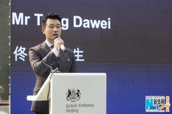 佟大为英国大使馆幽默演讲 获大使邀约影视合作