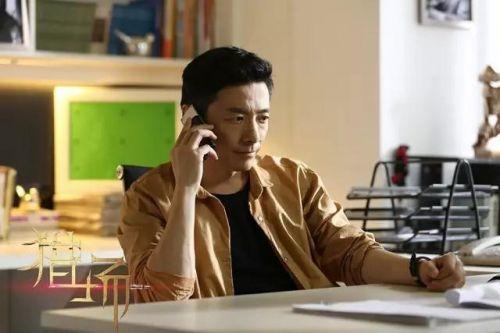 《猎场》定档9月播出 演员表胡歌角色郑秋东介绍