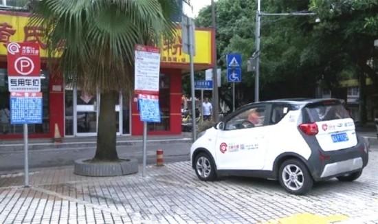私家车别乱停共享汽车车位 会被锁车还要交200元
