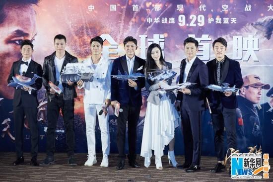 《空天猎》首映 吴京拄拐到场为李晨助阵 娱乐八卦头条 奇葩网(QiPa250.com)
