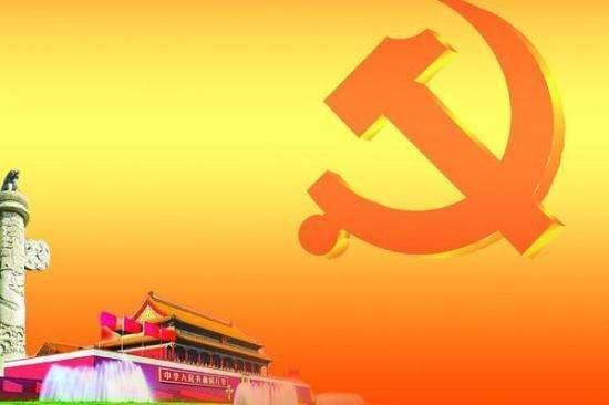 实现中华民族伟大复兴的中国梦必须在中国共产党的领导下走好中国