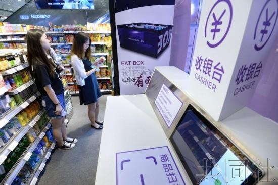 日媒:中国无人便利店引关注 或成日本零售业商家参考