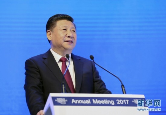 1月17日,国家主席习近平在瑞士达沃斯国际会议中心出席世界经济论坛2017年年会开幕式,并发表题为《共担时代责任共促全球发展》的主旨演讲。 新华社记者 兰红光 摄