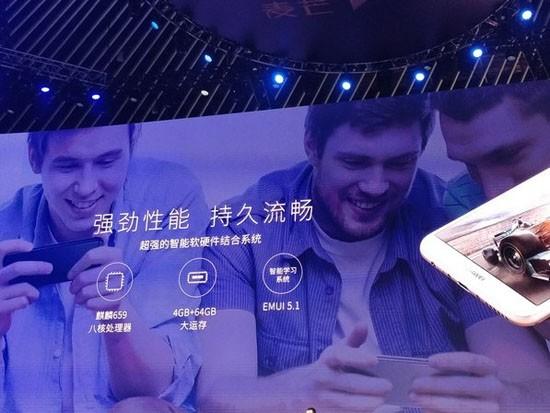 华为麦芒6正式发布 全面屏+四摄像头售价239