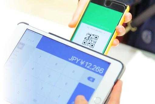 日本京都开始普及手机支付 以迎合中国游客消费习惯