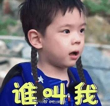 陈小春把嗯哼名字念成啊哈 杜江晒儿子表情包回应