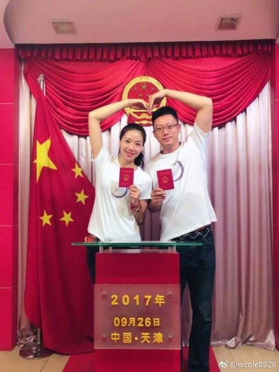 魏秋月、袁灵犀领证结婚!中国女排最美队长:即将举行婚礼
