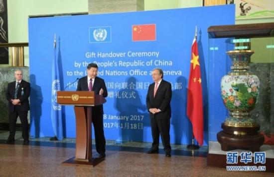 国家主席习近平18日在联合国日内瓦总部发表了题为《共同构建人类命运共同体》的主旨演讲。