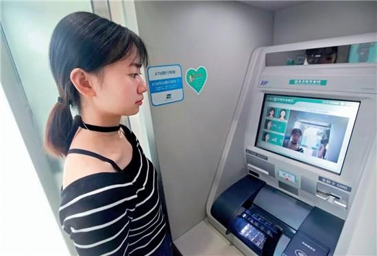 """86-3 站在ATM 机前,不需要身份证、不需要银行卡,脸朝窗口一笑,按提示操作几下,钱就自己""""吐""""出来!"""