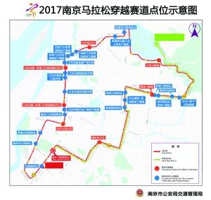 南京马拉松10月15日开跑 这些路段临时管控