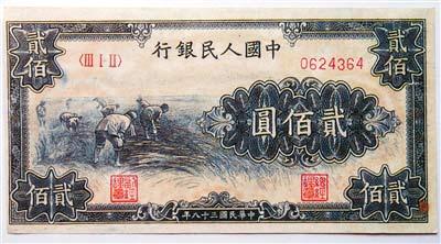 第一套人民币上的丰收图景