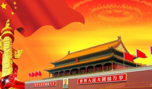 【理上网来 喜迎十九大】把握中国特色社会主义新的发展阶段