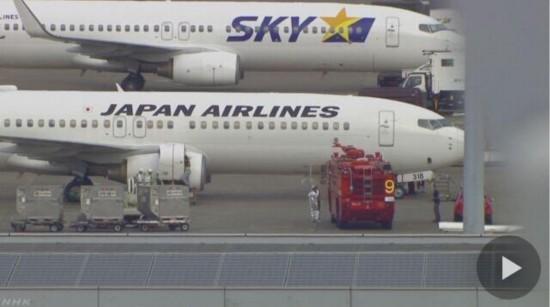 日本羽田机场一客机引擎起火停飞 系9月第三起类似事故