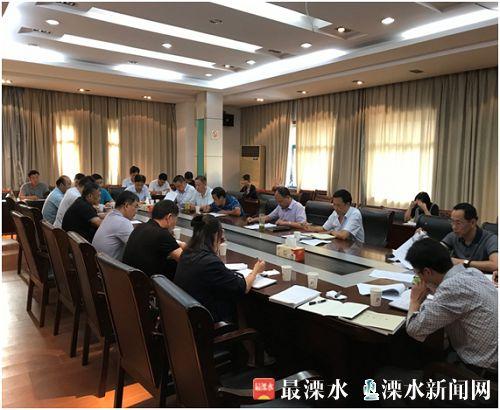 不打白条 南京溧水计划收购秋粮4.24万吨