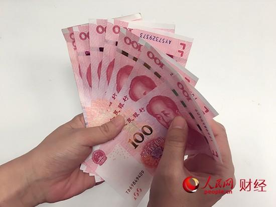 北京国庆中秋加班8天至少能赚1840元