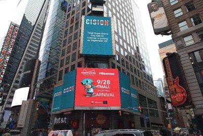 海信928天貓超級品牌日紐約時代廣場大屏廣告
