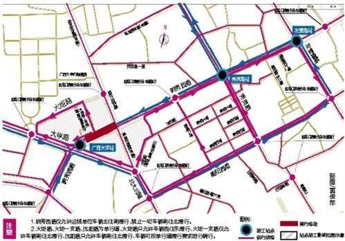 地铁5号线广西大学站开工 10月2日起实施交通限制