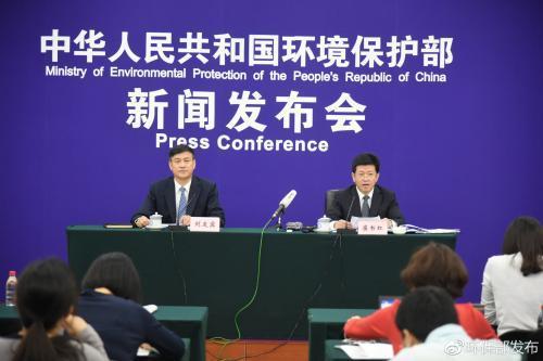 多地完成环保垂改方案制定工作改革试点进展明显