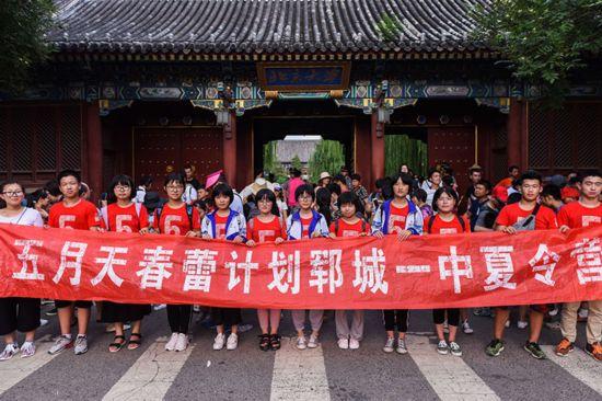 受助儿童在北京大学门前合影.jpg