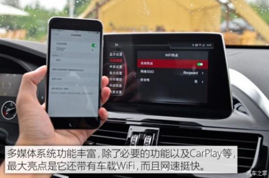 宝沃汽车 宝沃BX5 2017款 20TGDI 自动两驱进取型