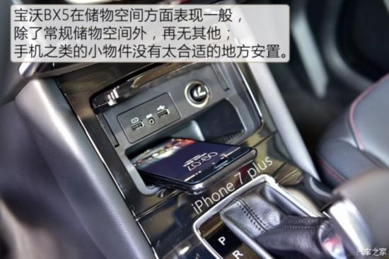 宝沃汽车 宝沃BX5 2017款 1.8T 四驱尊享型