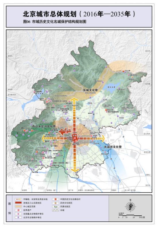 06-市域历史文化名城保护结构规划图.jpg?x-oss-process=style/w7