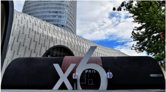 齐聚品位与创新,TCL X6 XESS 私人影院上海体验馆正式开启