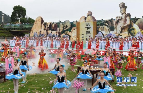 第七届宁德世界地质公园文化旅游节在福建福鼎举行