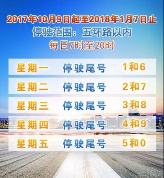 http://auto.people.com.cn/NMediaFile/2017/0929/MAIN201709291634000309479416595.jpg