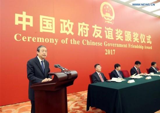 CHINA-BEIJING-MA KAI-FRIENDSHIP AWARD-CEREMONY (CN)