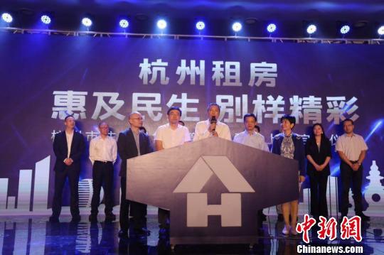 杭州市住房租赁监管服务平台正式上线试运行 杭州住保房管局供图