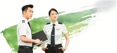 《壮志高飞》陈乔恩郑恺上演航空追梦记