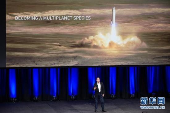 (国际)(1)马斯克计划用新型火箭2024年送人上火星