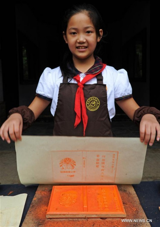 CHINA-HUZHOU-WOODBLOCK PRINTING(CN)
