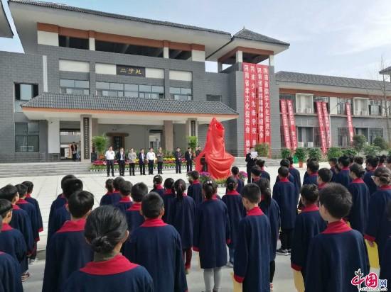兰考: 焦裕禄精神中小学德育教育中心在河南先锋朝阳学堂成立图片