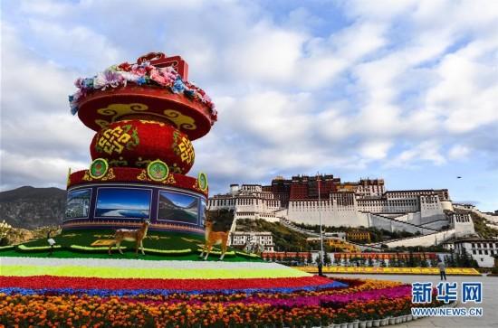 西藏:布达拉宫广场花团锦簇迎国庆