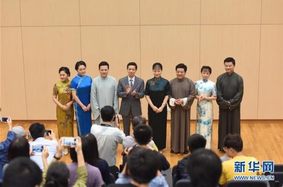 (文化)(1)苏州评弹艺术走进香港高校