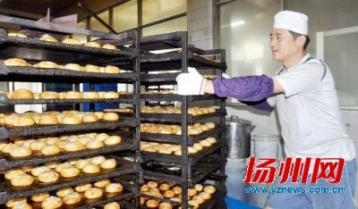 国庆中秋扬州老鹅月饼成热销品 羊肉每斤30元