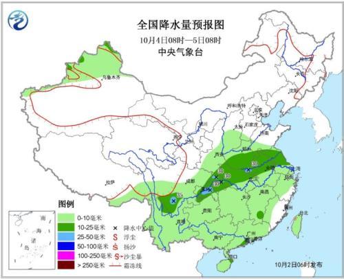 冷空气继续影响中东部地区四川陕西等地有暴雨