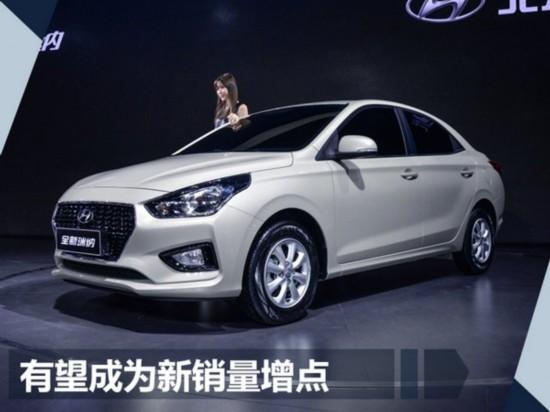 北京现代销量8.5万辆 9月大增60%实现四连涨-图4