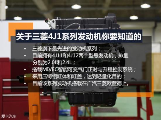 三菱4J1发动机;三菱MIVEC发动机