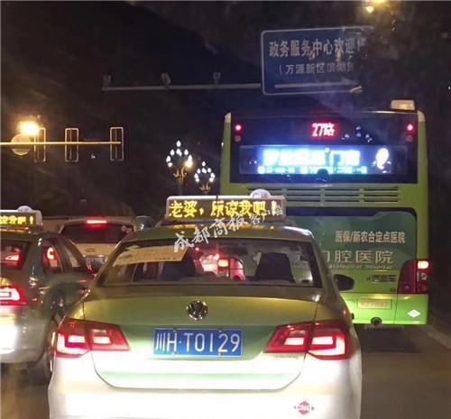 四川一男子租626辆出租车顶灯道歉:老婆我错了