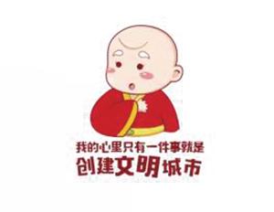 如宝:微信里的如皋表情图片哭的可爱婴儿表情图片