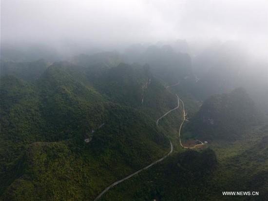 CHINA-GUANGXI-DU'AN-ROAD CONSTRUCTION (CN)