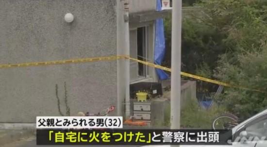 日本男子凌晨家中纵火烧死妻子儿女6人