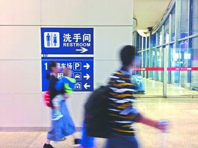 武漢站這50多個公廁指路牌 讓建言網友很滿意