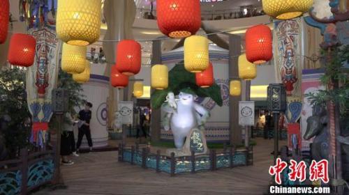 《捉妖记2》电影展全球首展10月1日在上海举行。 康玉湛 摄