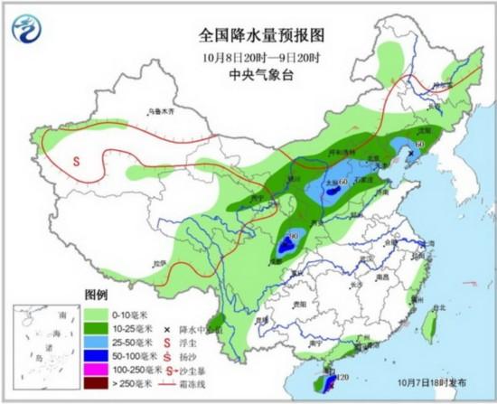 較強冷空氣影響北方地區 西北華北等地有較強降水