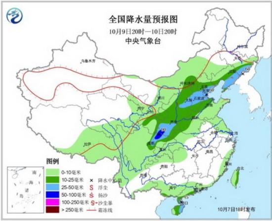 较强冷空气影响北方地区 西北华北等地有较强降水